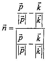 Изобразительный элемент с расположенными на подложке оптическими элементами для создания подвешенного над или под подложкой изображения, состоящего из световых пятен