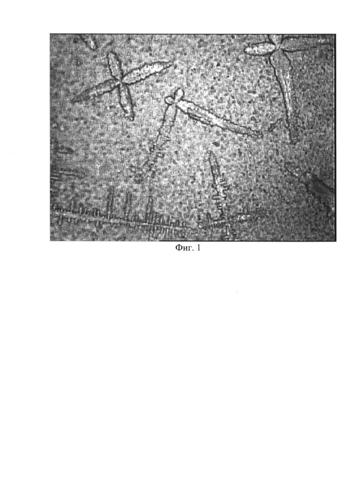Способ получения наночастиц ароматизатора тропик в альгинате натрия