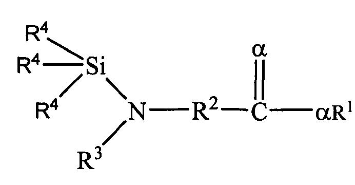 Полимеры, функционализированные сложным эфиром карбоновой или тиокарбоновой кислоты, содержащим силилированную аминогруппу