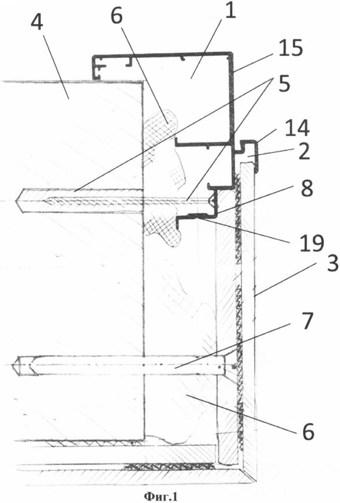 Способ крепления коробки двери к стенке проема и система профилей для изготовления коробки проема двери