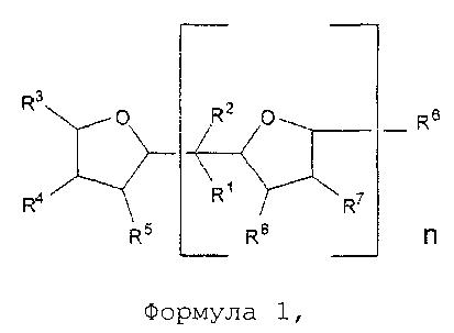 Модифицированные полимерные композиции
