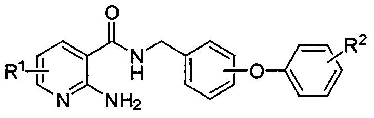 Производное соединение сложного эфира 2-аминоникотиновой кислоты и бактерицид, содержащий то же самое в качестве активного ингредиента