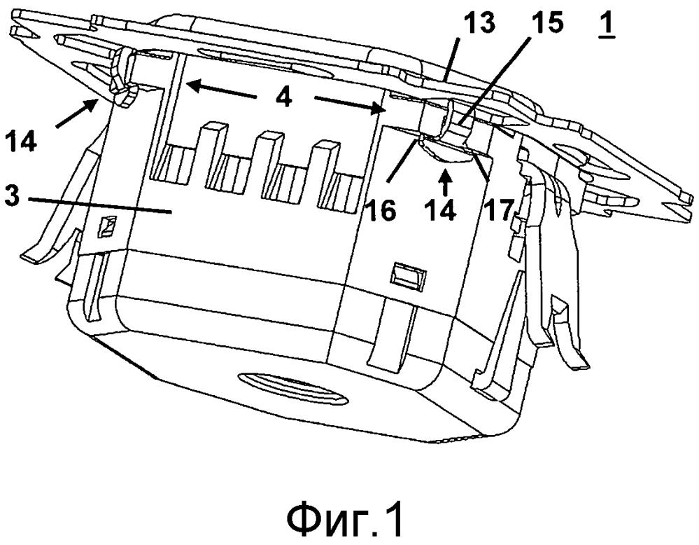 Вставка для скрытого монтажа электрического/электронного установочного устройства домашнего монтажного оборудования с цоколем устройства и опорным кольцом