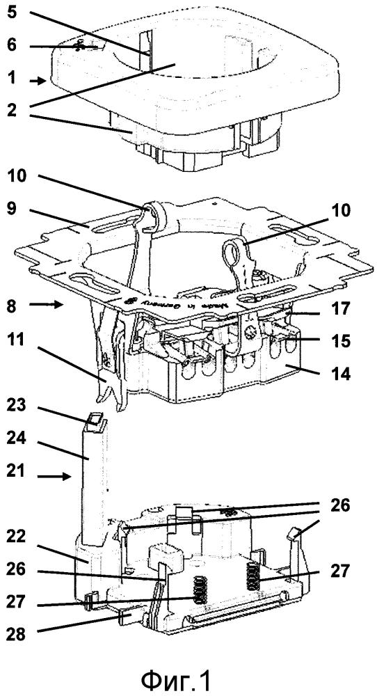 Штепсельная розетка для скрытой проводки