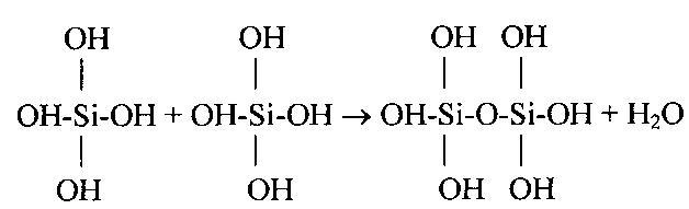 Способы повышения прочности бетона при сжатии с использованием нанокремнезёма, полученного из гидротермального раствора