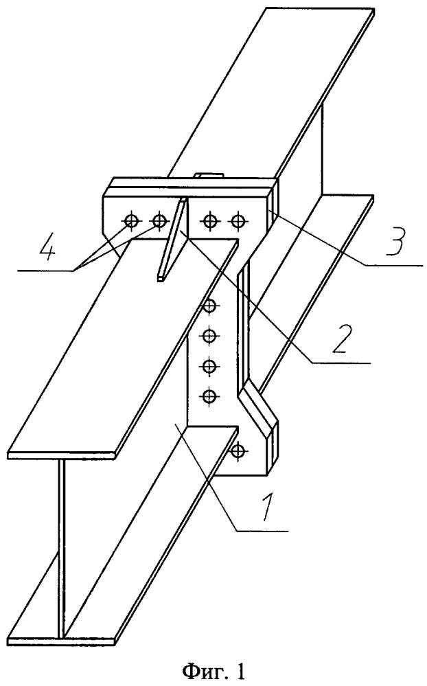 Фланцевое соединение растянутых элементов двутаврового сечения