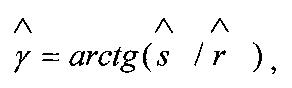 Способ классификации и бланкирования дискретных помех
