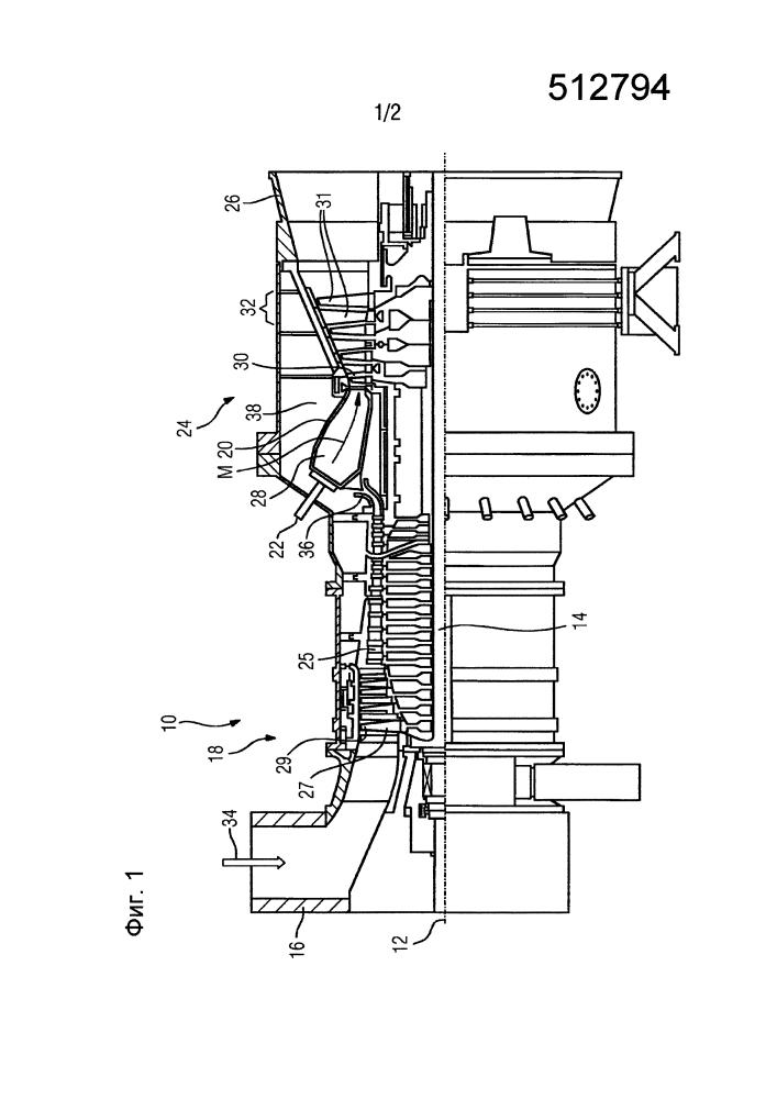 Охлаждаемый изнутри конструктивный элемент для газовой турбины, снабженный по меньшей мере одним каналом охлаждения