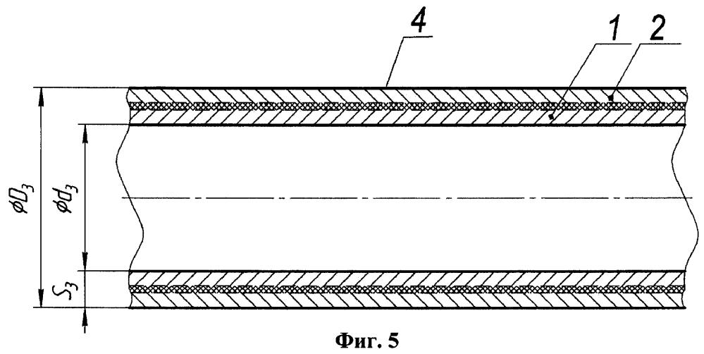 Способ изготовления биметаллической трубы
