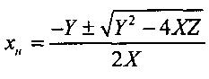 Способ генерации и частотной модуляции высокочастотных сигналов и устройство его реализации