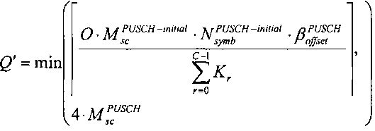 Система и способ мультиплексирования каналов управления и данных в системе связи с множеством входов и множеством выходов (mimo)