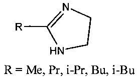 Способ получения 2-алкил-2-имидазолинов