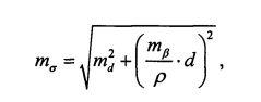 Способ определения траектории криволинейного движения трактора