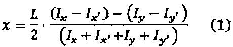 Способ определения положения объекта преимущественно относительно космического аппарата и система для его осуществления