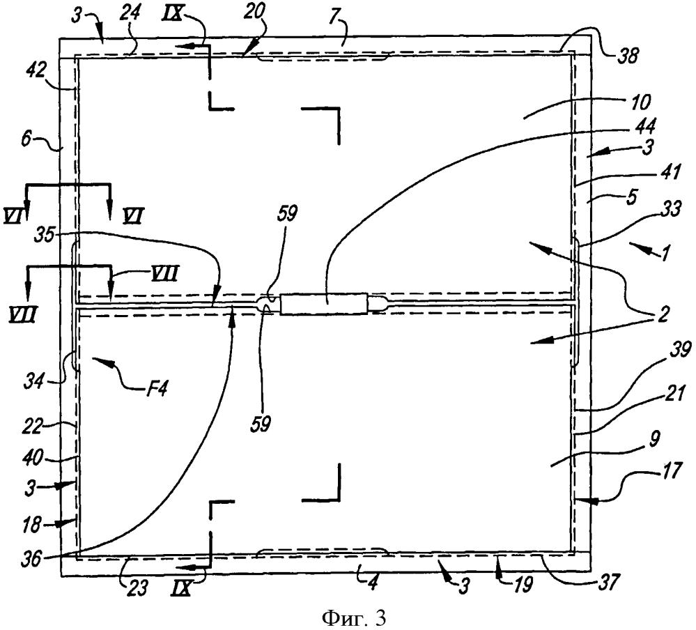 Сборный элемент и устанавливаемая в нем конструкция задней стенки