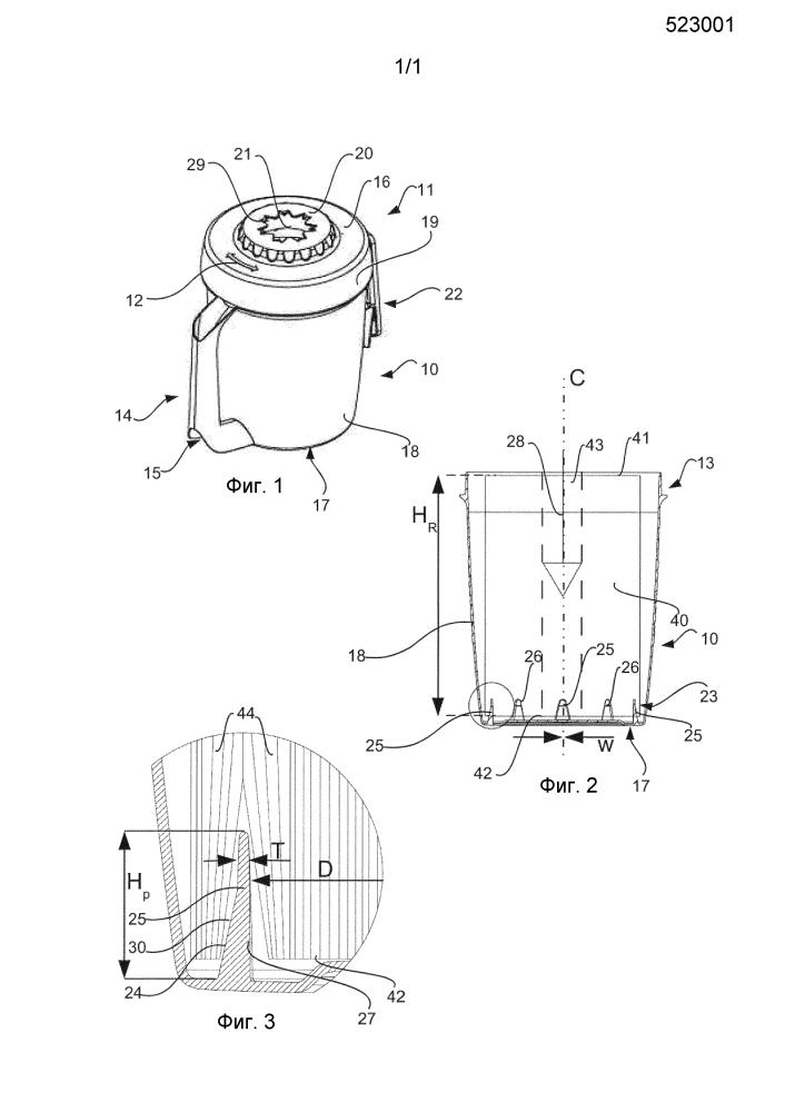 Диспенсер для рулона с центральной подачей