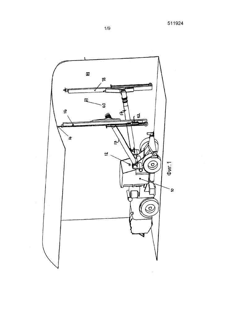 Устройство инжектирования смолы для бурильного устройства для установки анкерных болтов в грунт