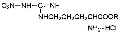 Эфир l-нитроаргинина катионного типа как ингибитор митохондриальной синтазы оксида азота