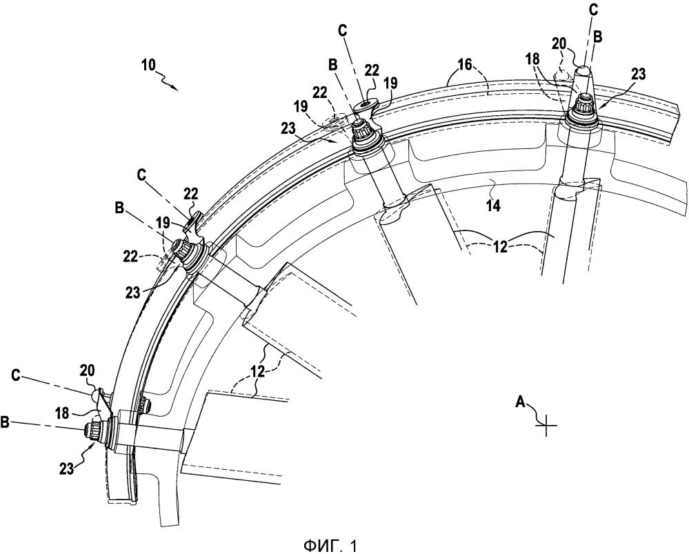 Устройство для управления поворотными лопатками турбомашины и турбомашина, содержащая такое устройство