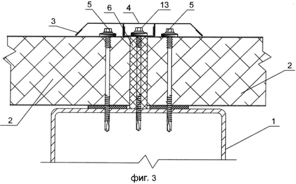 Составное фасонное изделие и узел стыкового соединения панелей