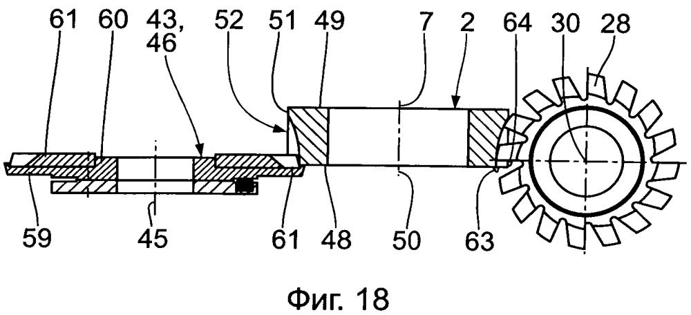 Способ изготовления зубчатых частей на обрабатываемых изделиях