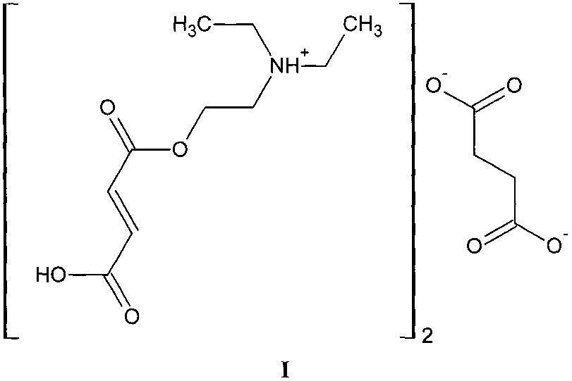 Бис{2-[(2e)-4-гидрокси-4-оксобут-2-еноилокси]-n,n-диэтилэтанаминия} бутандиоат и способ его получения