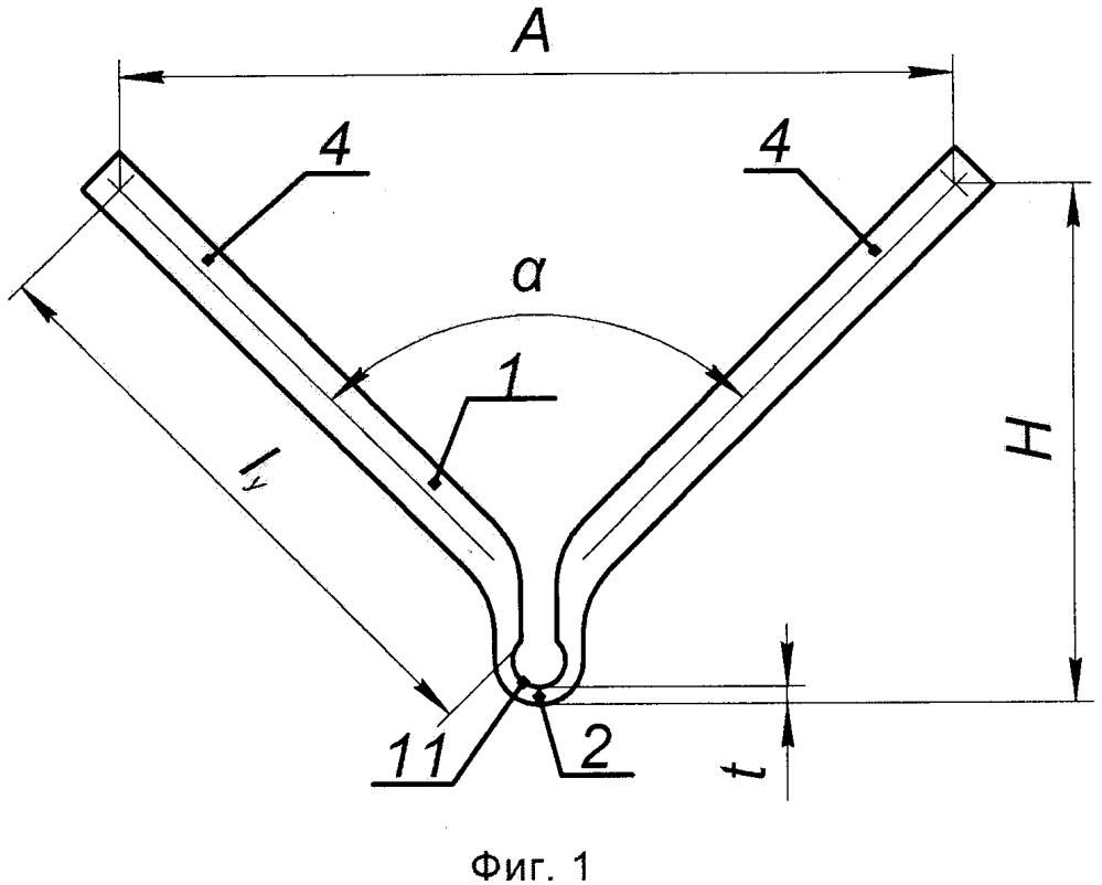 Образец для определения остаточных напряжений в пере полнотелой лопатки турбины