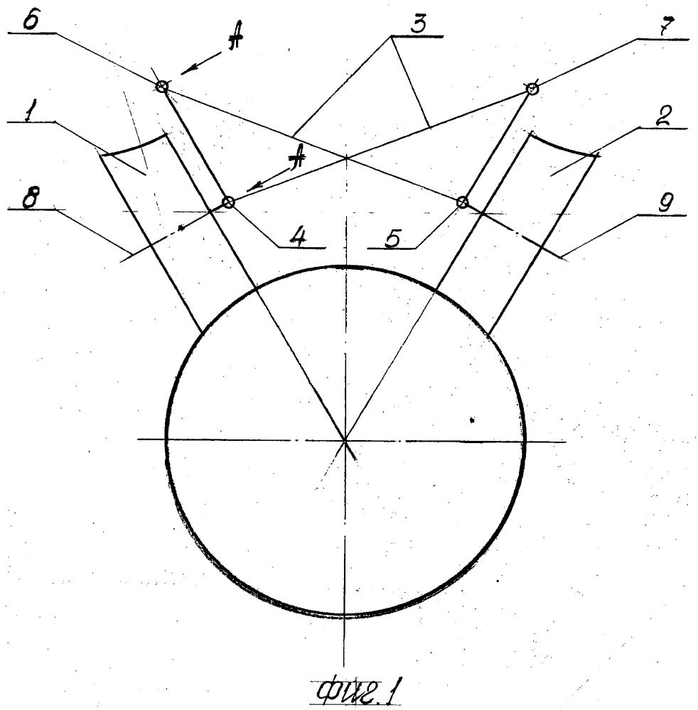 Монорельсовая система