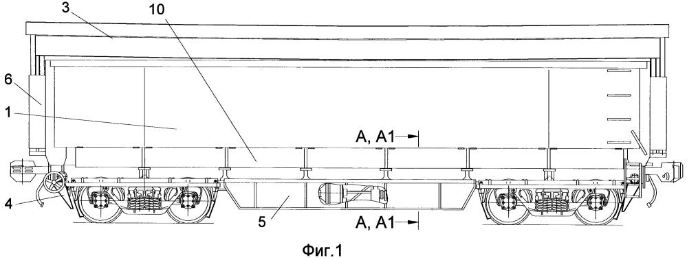 Скоростной грузовой вагон в.в. бодрова (варианты)