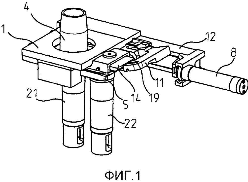 Механизм замены разливочной трубы с пластиной-заглушкой для разливочного устройства для производства металлургических продуктов