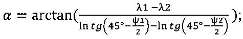 Способ определения усредненных значений скорости и направления ветра