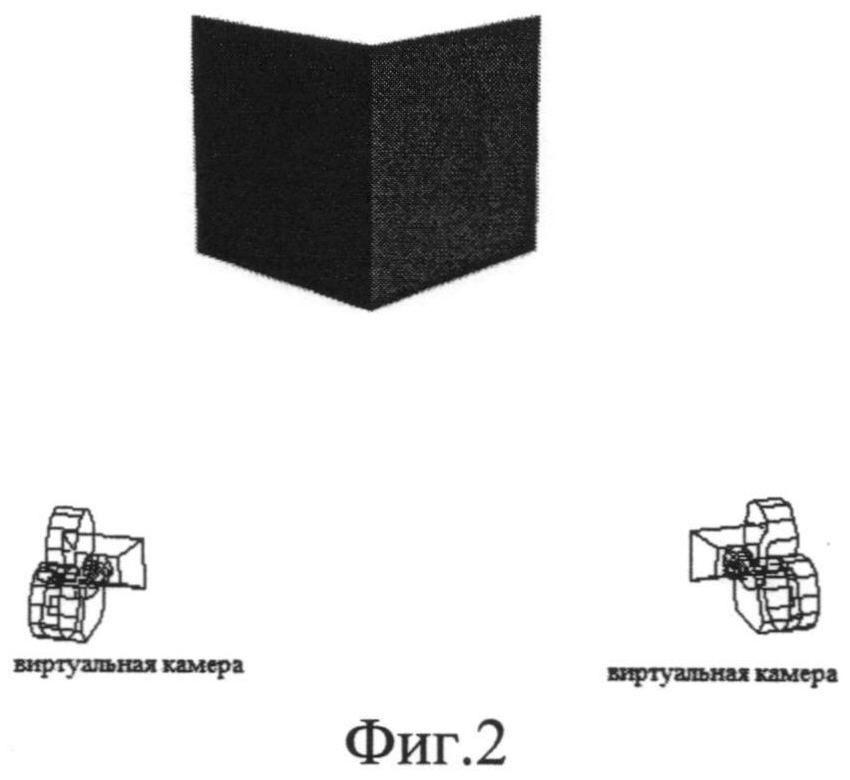 Способ конвертации 2d-изображения в квазистереоскопическое 3d-изображение