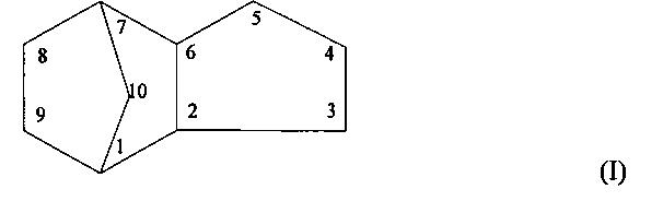 Композиции для нанесения покрытия, содержащие изоцианат-функциональный преполимер, полученный из трициклодекан полиола, способы их применения и соответствующие субстраты с нанесенным покрытием