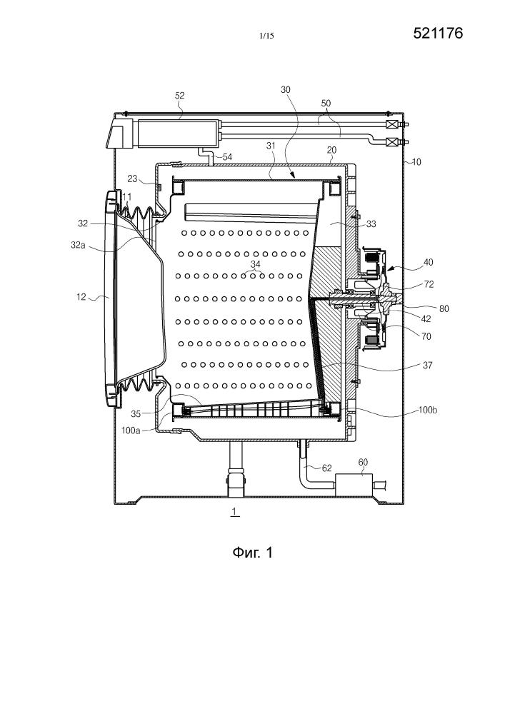 Балансировочное устройство, корпус балансировочного устройства, стиральная машина, содержащая его, и способ управления ею