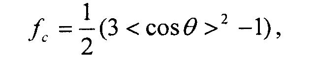 Высокопрочное изделие в виде ленты из полиэтилена сверхвысокой молекулярной массы