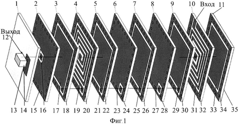 Фильтр подавления электромагнитных помех