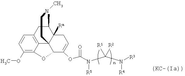 Композиции, содержащие расщепляемые ферментами опиоидные пролекарства с модифицированным кетоном и их дополнительные ингибиторы