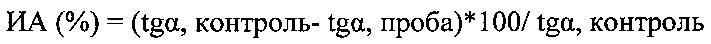 Гипогликемическое средство пептидной структуры, ингибирующее дипептидилпептидазу-4