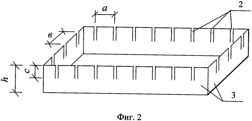 Способ изготовления звукоизолирующих панелей или блоков