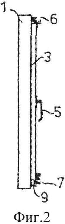 Фурнитура для створки окна или двери, отставляемой в положении, по меньшей мере приближённом к параллельному, и горизонтально перемещаемой в этом параллельно-отставленном положении