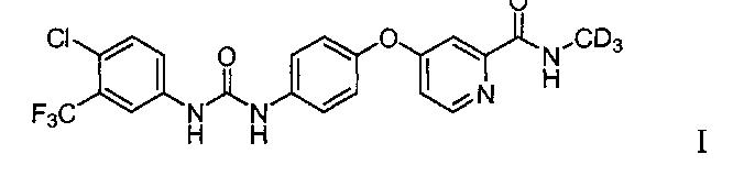 Полиморфы дейтерированной омега-дифенилмочевины или ее солей