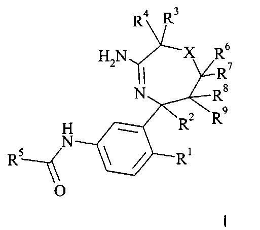 1,4 тиазепины/сульфоны в качестве ингибиторов васе1 и(или) васе2