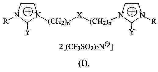 Ионные жидкости с силоксановым фрагментом в составе катиона в качестве теплоносителей