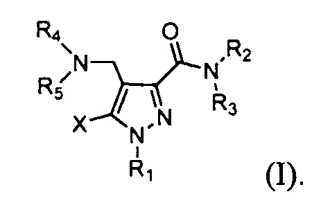 Производные соединения пиразола