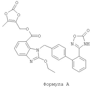 Органические аминные соли азилсартана, способ их получения и применение
