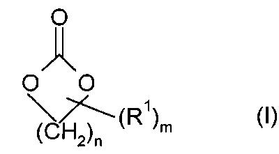 Полимеры на основе глицеринкарбоната и амина