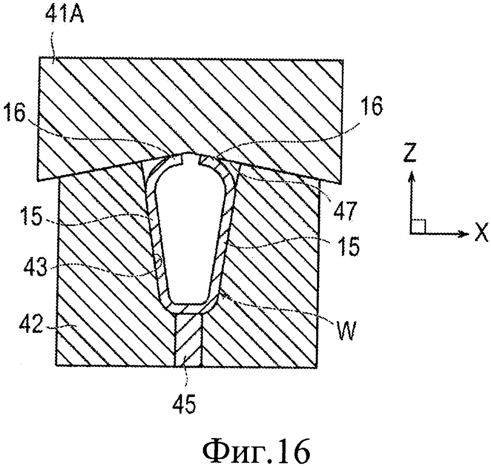 Способ изготовления изогнутой полой трубы