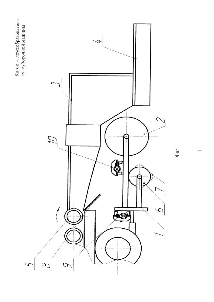 Каток - ложеобразователь лукоуборочной машины