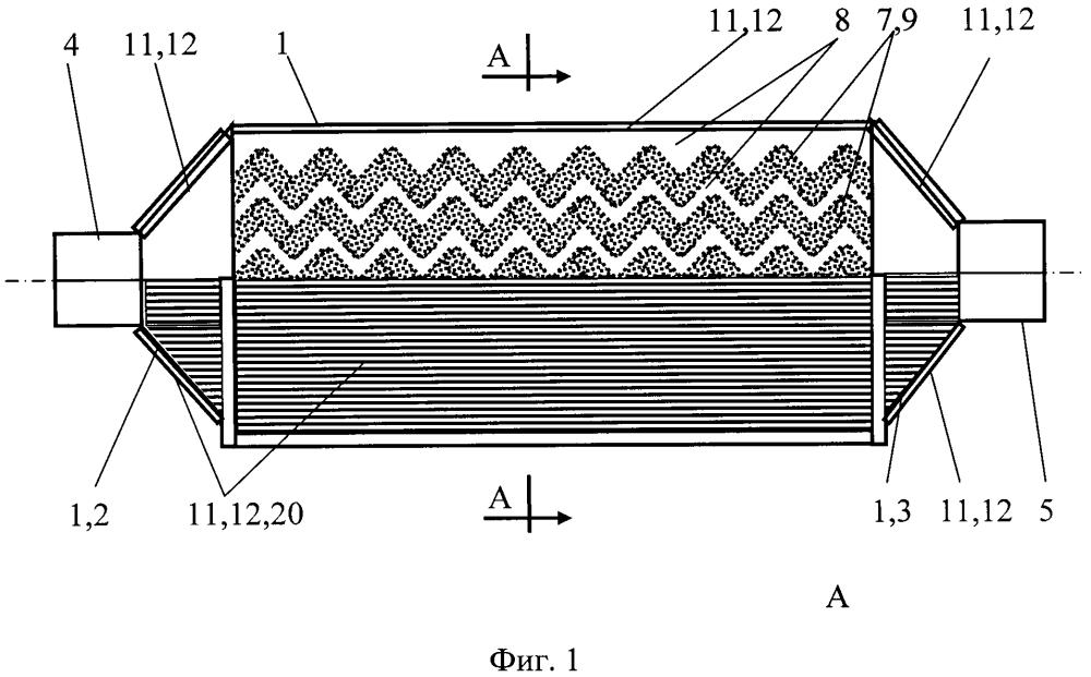 Глушитель-очиститель-электрогенератор для отработавших газов