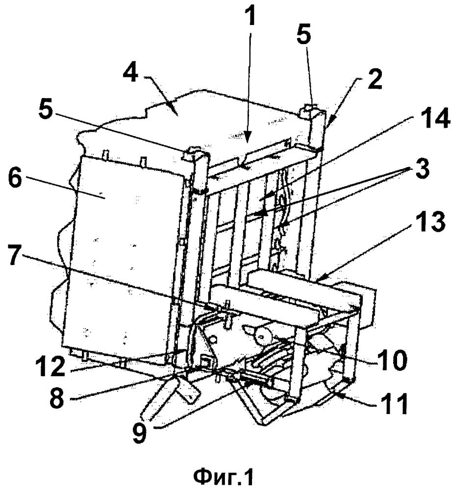Система для разгрузки сыпучих материалов из транспортной емкости, в частности контейнера